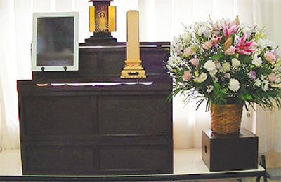 葬儀から納骨まで20万円