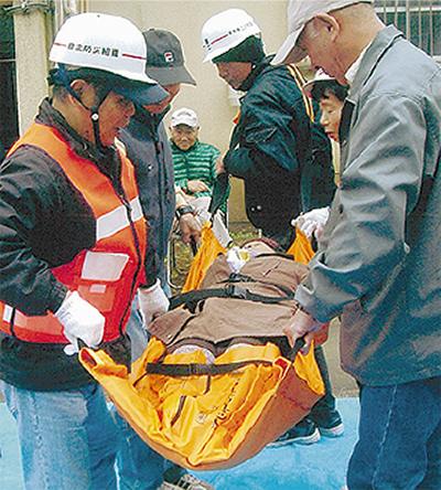 地域で防災訓練