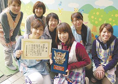 音読コン2年連続準大賞