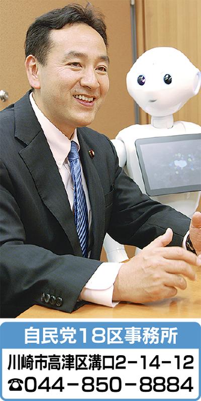 日本経済再生に全力