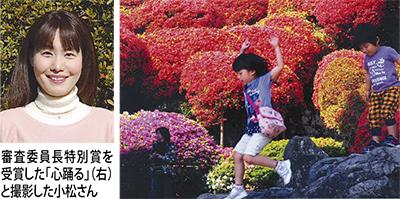第10回大賞に小松さん