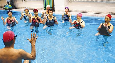 今冬、温かいプールで水中運動を