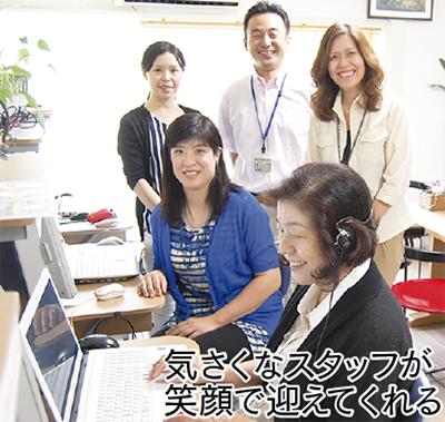 地域のパソコン教室