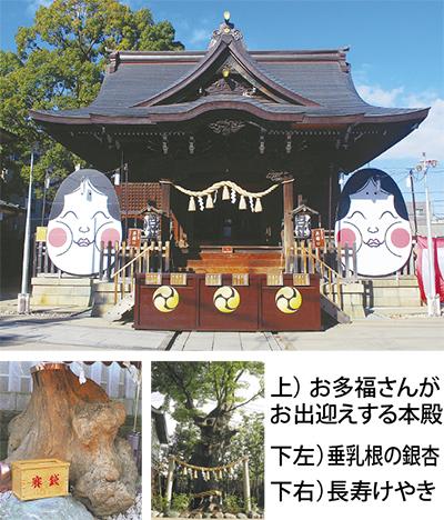 溝口神社で開運パワーを