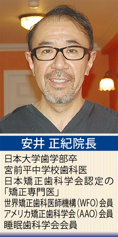 研磨ブラシの使い捨て化で院内感染予防を強化