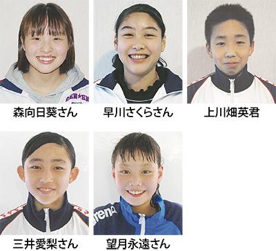 6選手の活躍に期待