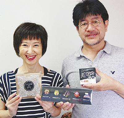 3種の石鹸を手に笑顔の吉村代表(右)と妻の千恵子さん