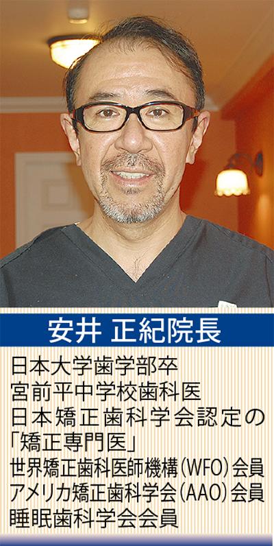 小児矯正、早く始めれば抜歯は避けられる?