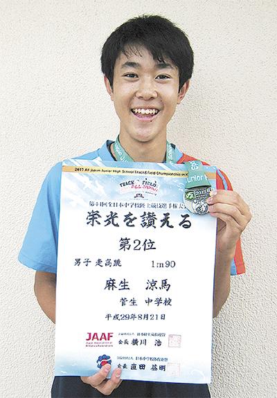 麻生君(菅生中3年)が全国準優勝