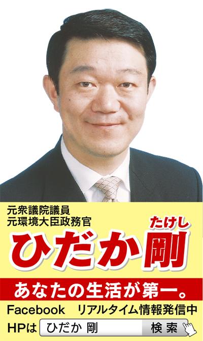 日本らしい志ある外交の展開を!