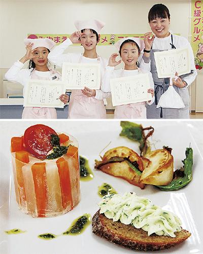 大賞を受賞したグループ(上)と料理(下)