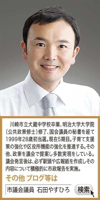 東京電力原発事故に伴う賠償請求を追及