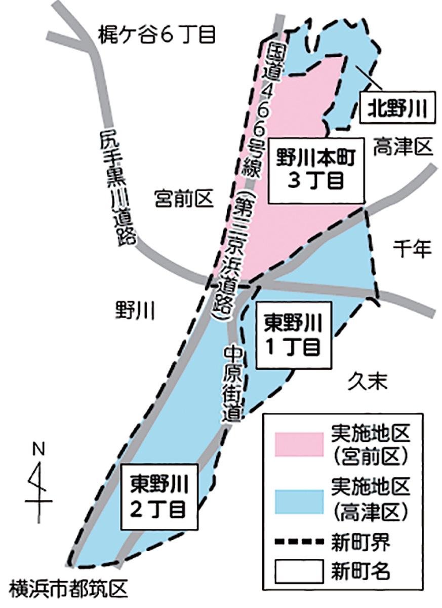 住居表示の対象となる地区=川崎市提供