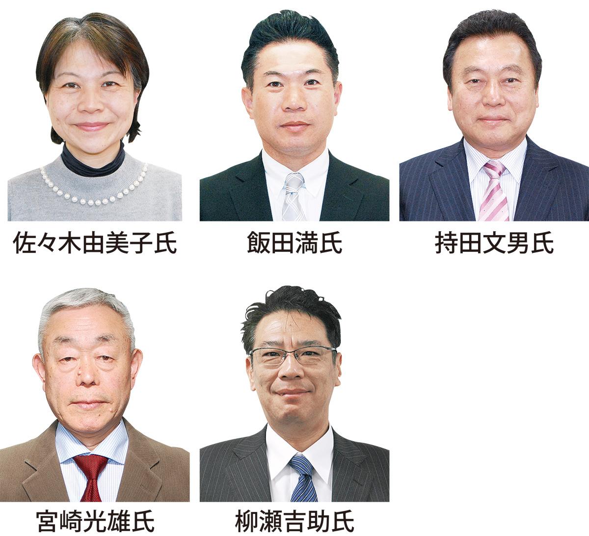 県議選には5人名乗り