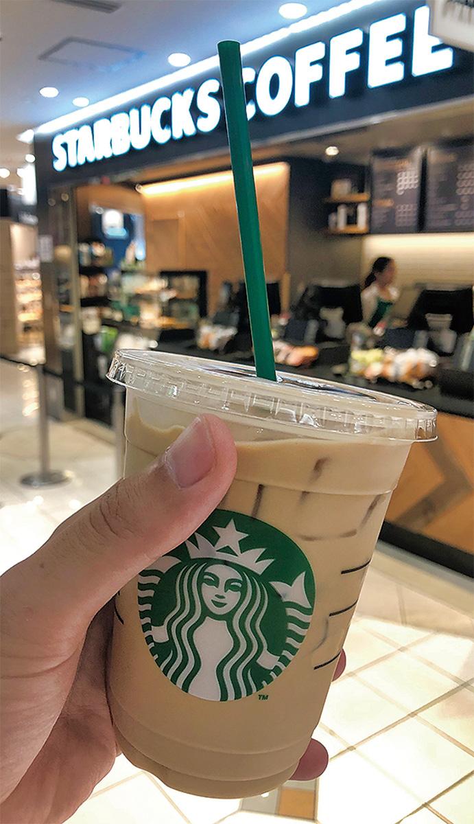スタバ スターバックス コーヒー