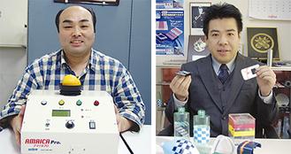 「アマイカプロ」と横山豊糖度計グループ長(左)、「曲面インプレッソン」の技術による製品と石塚博臣専務取締役