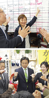 支持者らに囲まれる小川氏(上写真中央)と青木氏(下写真中央)