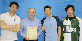 栄冠を手にした上田、村井、藤本、鳴嶋選手(左から)