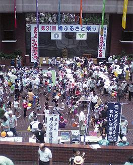 昨年は約8000人が祭りを楽しんだ