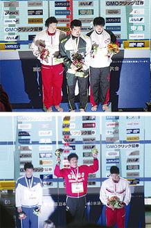 表彰台の中央に上がった加藤選手(上)と瀧口選手(下)