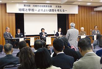 金井教育長(中央奥)らパネリストに、参加者から教育などに関する質問が次々に飛んだ