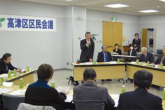 出席した全委員から意見や感想が出された(中央は佐藤忠委員長)