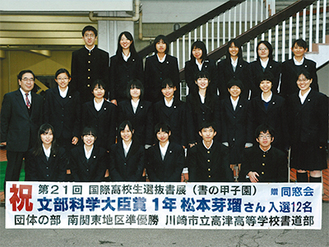 部の好成績に部員全員が笑顔。2列目の中央が松本さん