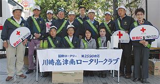 川崎高津南ロータリークラブのメンバー