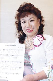 出来上がった楽譜を手にする古渡智江さん