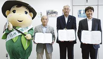 調印式に出席した(中央左から)小金澤さん、大谷さん、高橋さん