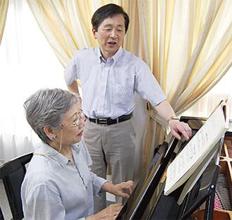 貴女も楽しくピアノを習ってみませんか