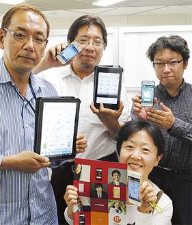 開発者の小林社長(左)と同社メンバー