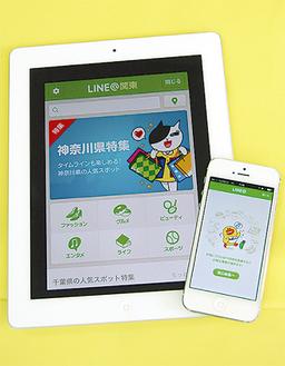 国内登録者数5000万人以上のLINEを使って店のクーポン・お得情報を配信。今なら初期費用無料。