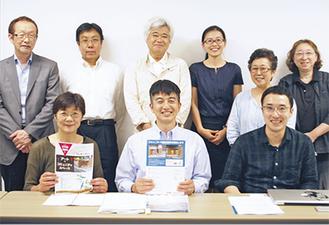 管理運営を行うNPO法人DT08のメンバー