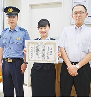 宮島良副署長(左)と白川さん(中央)と塩崎支店長