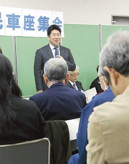 区民の質問に答える福田市長