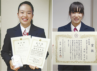受賞を喜ぶ梅村さん(左)と浅野さん