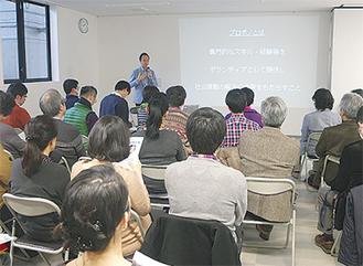 3月のセミナーには多くの人が参加した