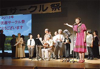これまでに開催したサークル祭での合唱の披露