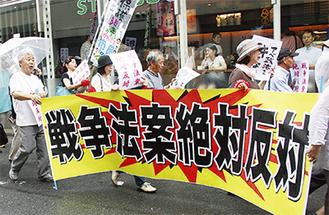 溝口で抗議パレード