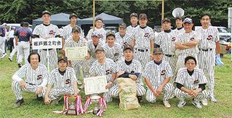男子優勝の坂戸第2町会