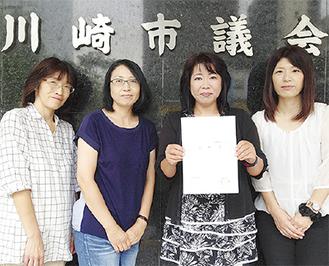 請願書を提出した伊東代表(右から2番目)