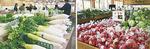 店内には新鮮な野菜や果物がずらり(写真は麻生店)