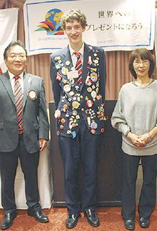 (左から)杉崎会長、アンドリューさん、ホストマザーの内藤千枝子さん