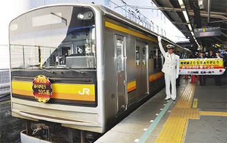 最終運行を迎えた205系と発車合図を出す小川駅長