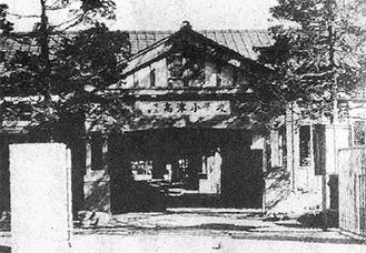 当時の高津小学校の正門