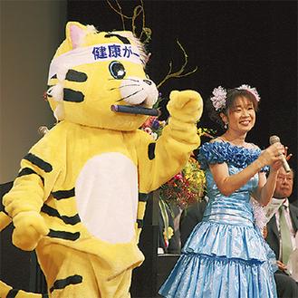 「テントラちゃん」と桜井さん