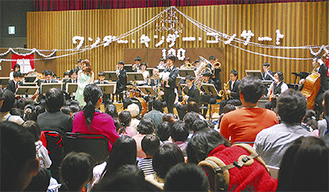 大盛況だった親子のためのコンサート