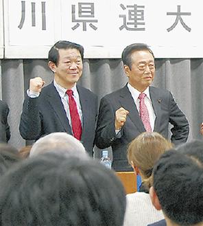小沢代表(右)と樋高氏