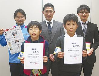 認定証を手にする山本君(前列左)と藤迫君(前列右)と実行委員のメンバー